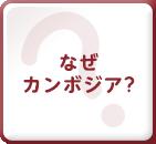 sp_menu02