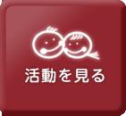 sp_menu03