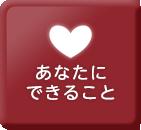 sp_menu05